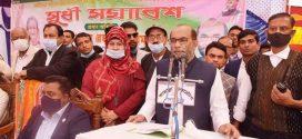 শেখ হাসিনা উন্নয়নবান্ধব সরকার প্রধান -শ ম রেজাউল করিম