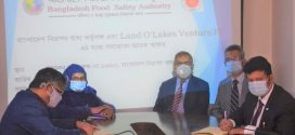 MoU Signed Between BFSA & Land O'Lakes Venture 37