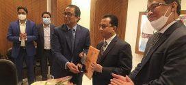 সেরা করদাতা সম্মাননা পুরস্কার পেয়েছে এসিআই মটরস্