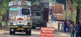 ভারতীয় চালের ট্রাক প্রবেশ নির্বিঘ্ন করতে স্বরাষ্ট্রমন্ত্রীর সাথে খাদ্যমন্ত্রীর বৈঠক