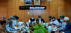 হালদা নদীকে 'বঙ্গবন্ধু জীববৈচিত্র্যসমৃদ্ধ ঐতিহ্য হালদা' ঘোষণার সিদ্ধান্ত