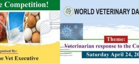 বিশ্ব ভেটেরিনারি দিবস উপলক্ষ্যে দি ভেট এক্সিকিউটিভ -এর অনলাইন প্রতিযোগিতার আয়োজন