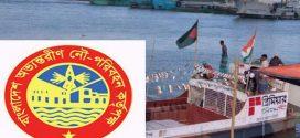খুলনায় ভারতীয় পণ্যবাহী জলযানের নৌ-কর্তৃপক্ষের সতর্কবার্তা