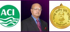 বঙ্গবন্ধু জাতীয় কৃষি পুরস্কার : স্বর্ণপদক পেলেন এসিআই চেয়ারম্যান এম আনিস উদ-দৌলা