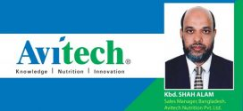 Avitech Nutrition has appointed Kbd. Shah Alam as Sales Manager, Banglaesh