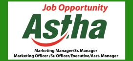 Job Opportunity at Astha Feed Industries Ltd.