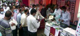 রাণীনগরে দিনব্যাপী প্রাণিসম্পদ প্রদর্শনী অনুষ্ঠিত