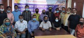 চট্টগ্রাম পোল্ট্রি খামারি অ্যাসোসিয়েশন'র আত্মপ্রকাশ